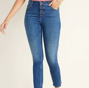 Old Navy high waisted button fly Rockstar jeans